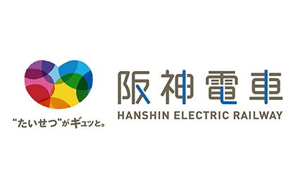 阪急阪神ホールディングス株式会社