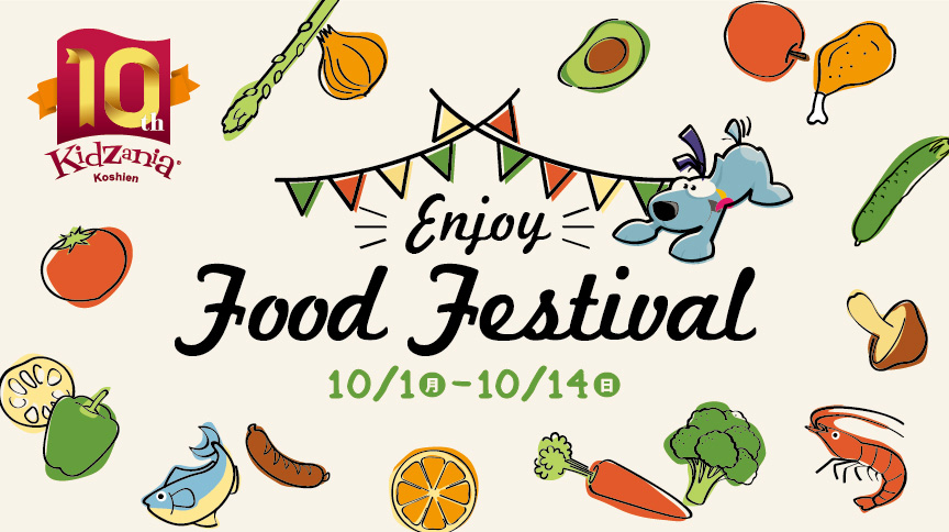 Enjoy Food Festival