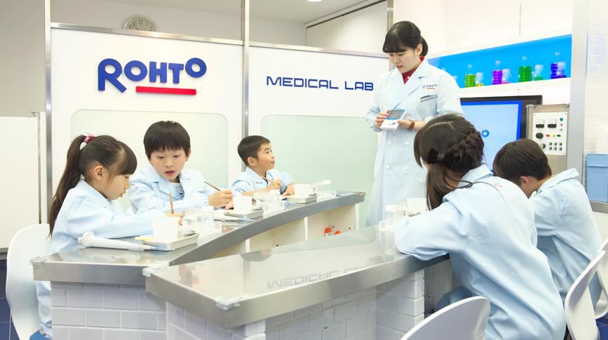 医薬研究所がリニューアルオープン!