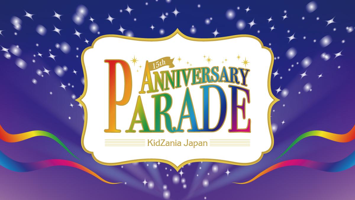 15th ANNIVERSARY PARADE