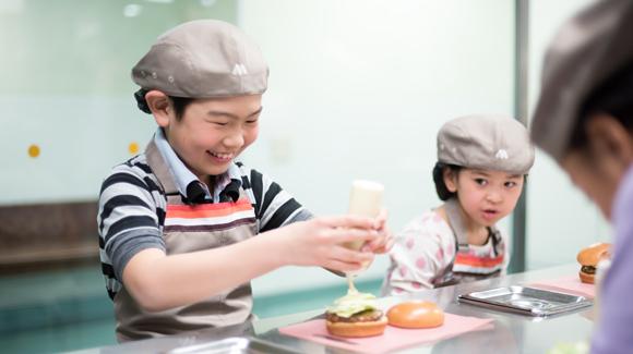 http://www.kidzania.jp/tokyo/activity/uploads/02_001.jpg