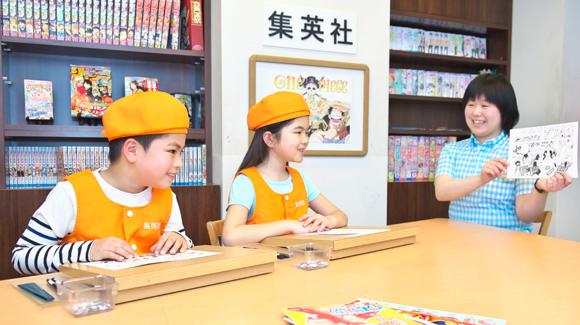 出版社 アクティビティ紹介 【...
