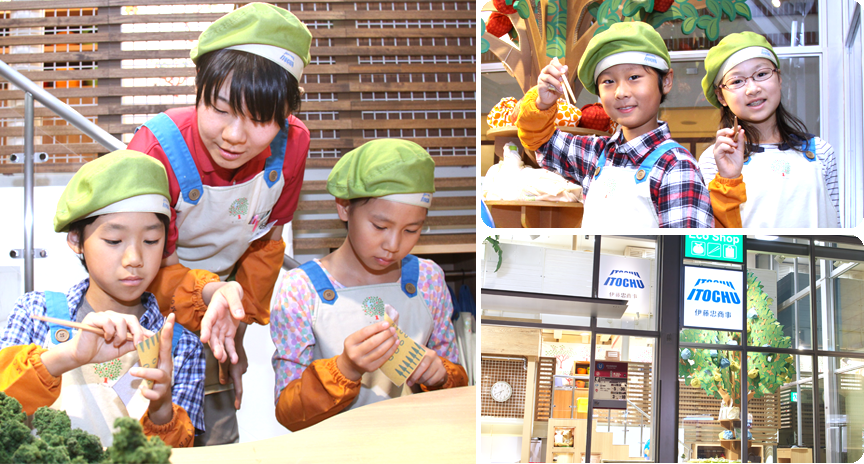 "Let's make ""My Hashi"" at the Eco Shop!"