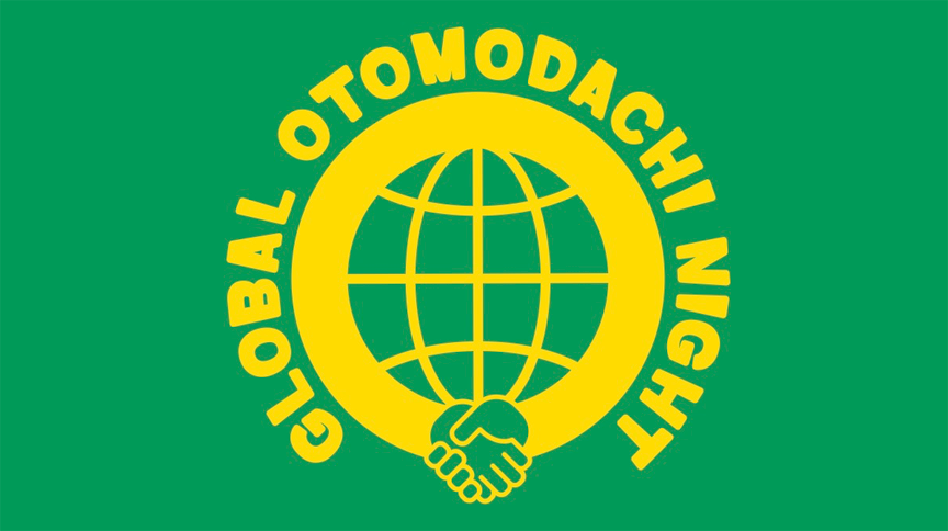 <Revised>Global Otomodachi Night with MEXICO