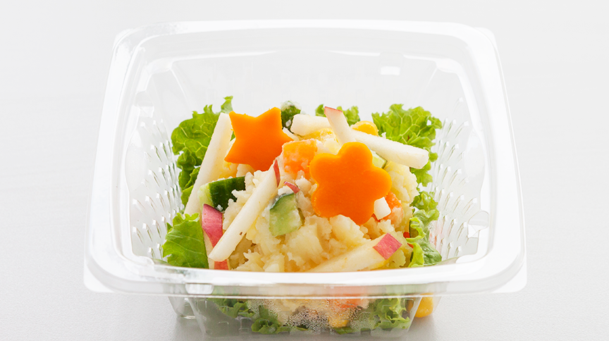 Notice: Potato Salad at the Salad Shop!