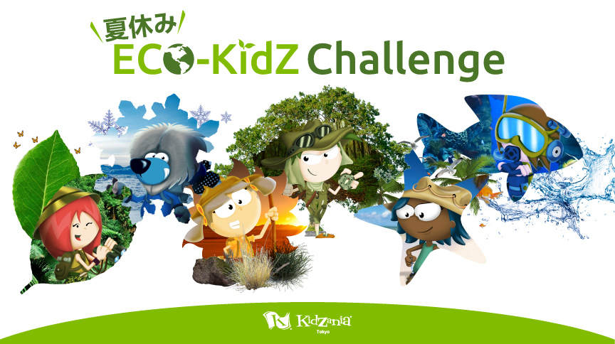 Summer vacation ECO - KidZ Challenge