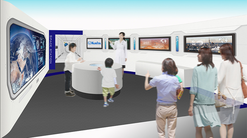"Limited Time Activity ""The Universe - Water Reclamation Laboratory""  will open!"