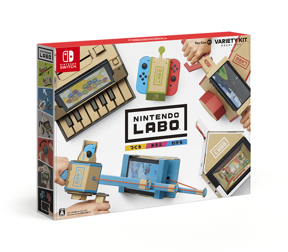 Nintendo Labo Toy-Con 01: Variety Kit(バラエティ キット