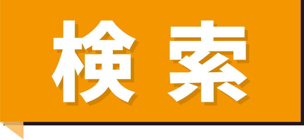 自由 研究_05
