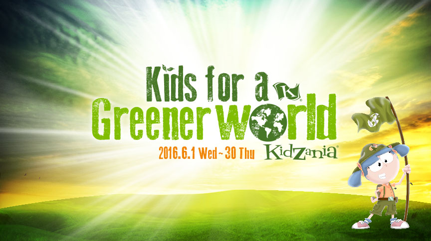 Kids for a Greener World: Taking Environmental Actions!