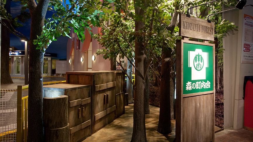 Closure Notice: KidZania Forest