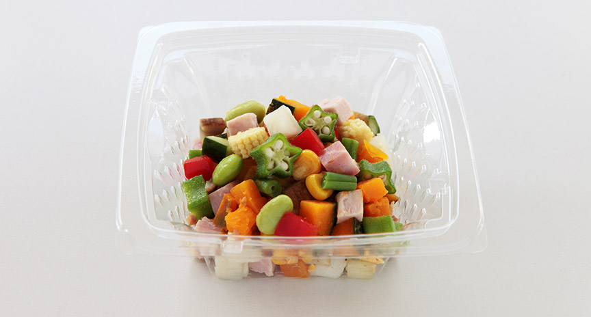 Notice: New salad at the Salad Shop!