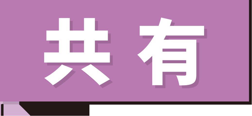 自由 研究_04