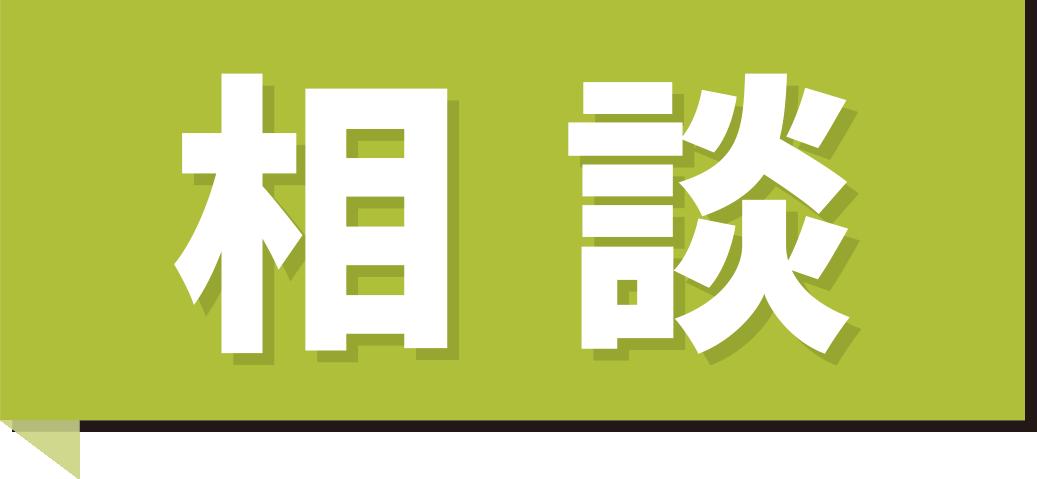 自由 研究_02
