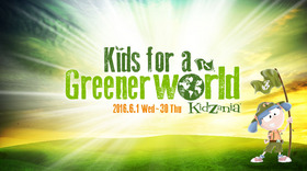 Kids for a Greener World 今日から始めるエコ活動<改訂版>
