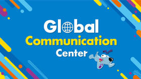 Global Communication Center